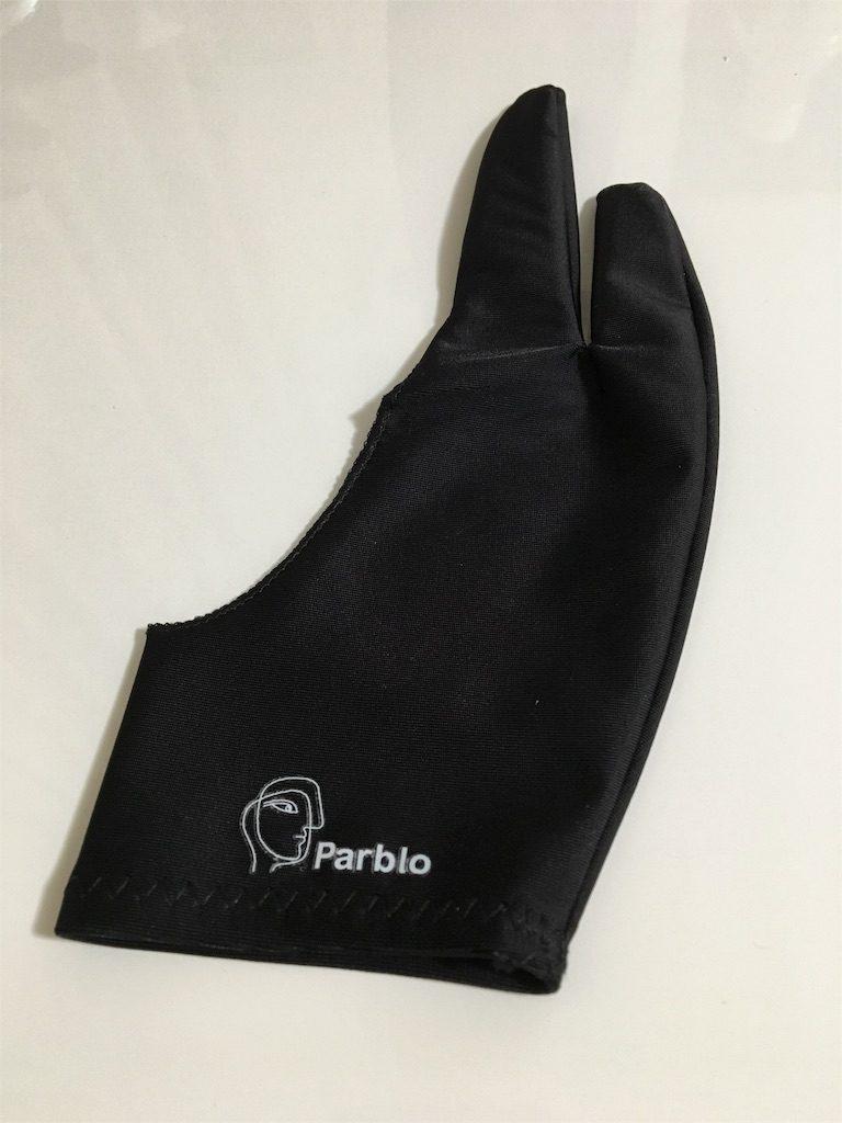 Parblo PR-01