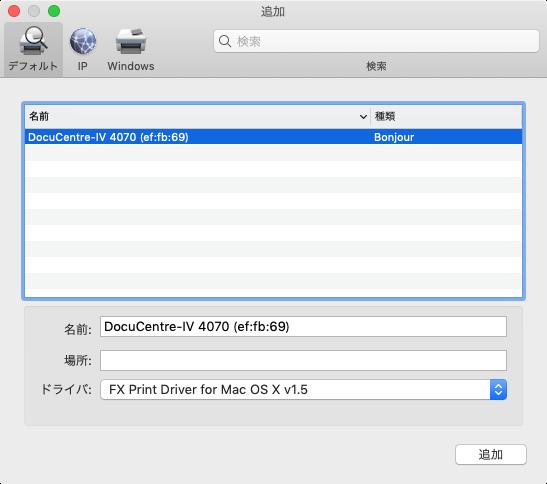 FX Print Driver for Mac OS X v1.5